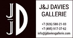 JJD GALLERIE