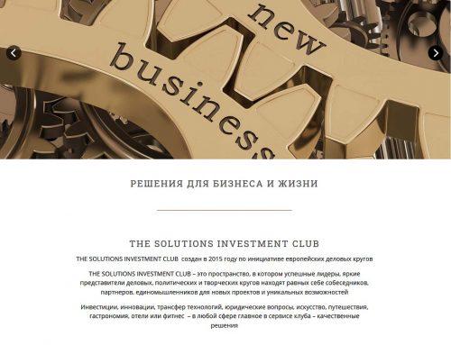 Международный деловой клуб «THE SOLUTIONS INVESTMENT CLUB»