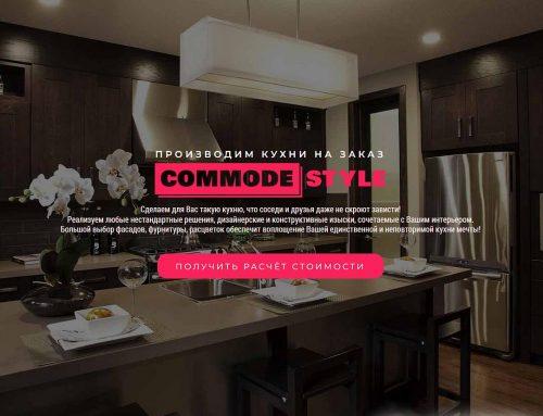 Компания «COMMODEstyle» — изготовление кухонь на заказ